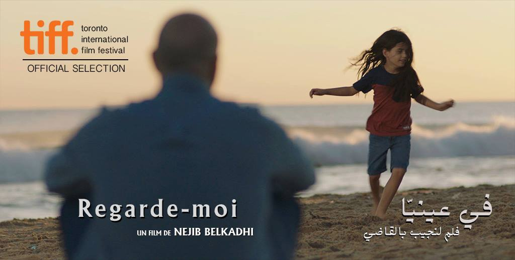 """Regarde Moi"" (Look At Me) Official Selection on TIFF Toronto"